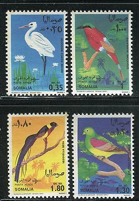 Somalia 1968 Birds/animals/nature/flowers/plants/egret/broad-Tailed Paradise