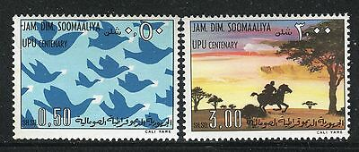 Somalia 1975 Upu Cent/organization/view/tree/nature/carrier Pigeons/postrider