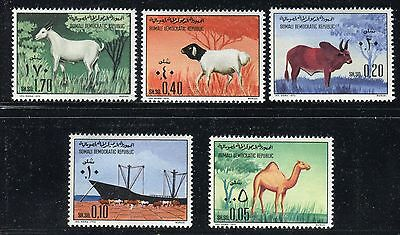 Somalia 1972 Animals/camel/cattle/bull/sheep/goat/cargo Ship/nature/trees/plants