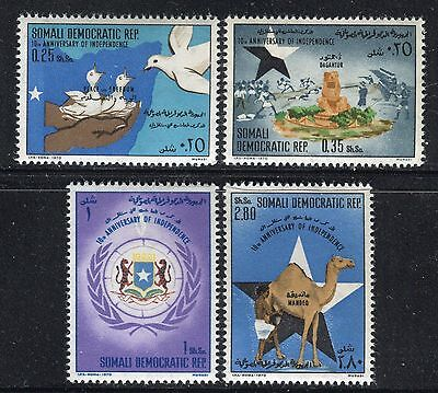 SOMALIA 1970 INDEPENDENCE 10th ANN/MONUMENT/BATTLE/ARMS/UN EMBLEM/CAMEL/BIRDS
