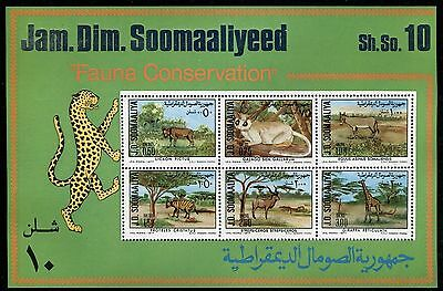 Somalia 1977 Protected Animals/wild/nature/savana/trees/giraffe/licaon/aardwolf