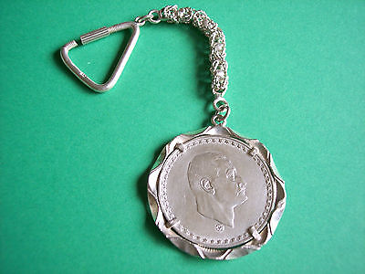 EGYPT 1970 NASSER SILVER COIN KEYCHAIN 50 PIASTRES - 22.9 grams