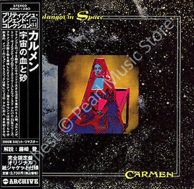 CARMEN FANDANGOS IN SPACE CD MINI LP OBI David Clark Allen flamenco rock album