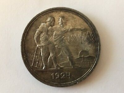 AUTHENTIC SOVIET RUSSIAN 1 Rouble 1924 SILVER COIN