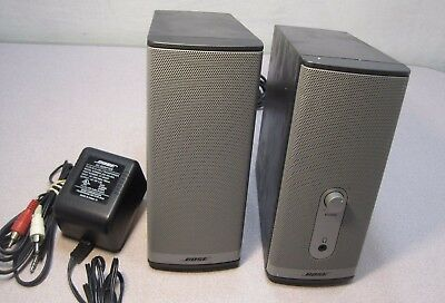 BOSE Companion 2 Series II Multimedia Speaker System (Charcoal Gray)