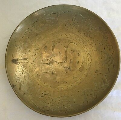 Brass Bowl With Etched Dragons And Chinese Symbols