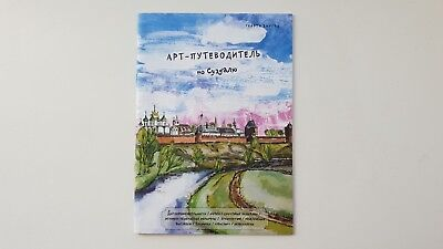 Illustrated Suzdal Art Guide