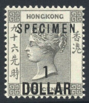 Hong Kong 1898 $1 on 96c QV MINT Never Hinged SG 53as Cat £600