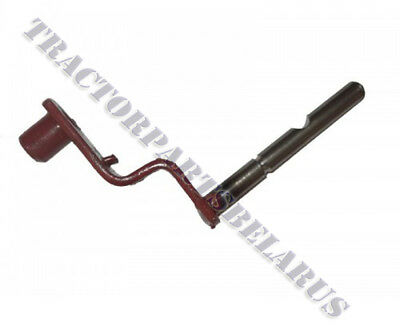 Belarus tractor Hydraulic pump activation lever  250/250as/250а/Т25/300/310/3000
