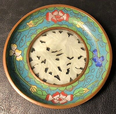 Antique Chinese Cloisonne Dish w/ Carved White Jade Flower Insert