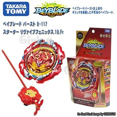ORIGINAL TOMY BEYBLADE Burst B-117 Starter Revive Phoenix.10.Fr Defense Pack Toy