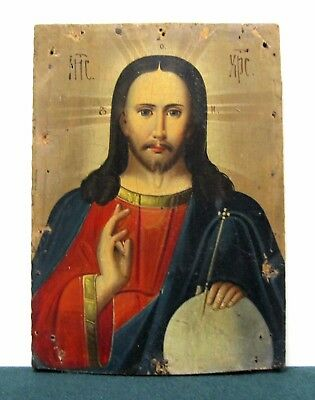 Icon Jesus Christ with sphere Orthodox Russian Empire Wood 235 x 165 mm