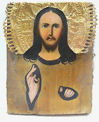 Icon Jesus Christ with sfera Orthodox Russian Empire Wood 215 x 165 mm