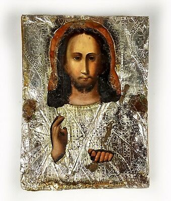 Antique Icon Jesus Christ with sphere Orthodox Russian Empire Oil Wood 210x150mm
