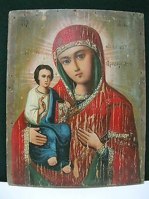 Icon Mother God Right Handed Pravoruchitsa Orthodox Russian Empire Wood 290x230
