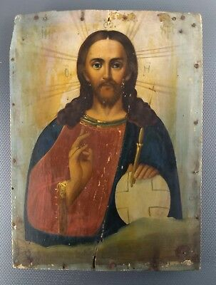 Icon Jesus Christ with sphere Orthodox Russian Empire Wood 235 x170 mm