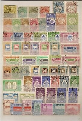 YEMEN 1926-60 USED COLLECTION OF MOSTLY EARLY ISSUES. NOTE 1926 2½b SG2 CAT £90