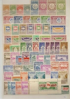 Yemen 1930-82 Seldom Offered & Very Comprehensive Mnh Collection