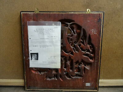 China Schnitzerei 19.Jh. Qing Chinese carving gilt wooden panel, cinese, chinois