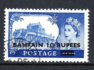 Elizabeth II.  Bahrain stamp.  10 Rupees. issued 1958.  SG. 96a   Fine used
