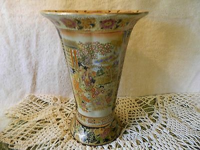 Royal Satsuma Moriage Hand Painted Beaded Textured Vase Made In