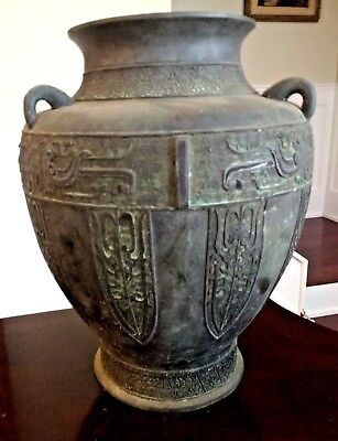 Large Ancient Style Bronze Urn - CHINA - 18th/19th Century
