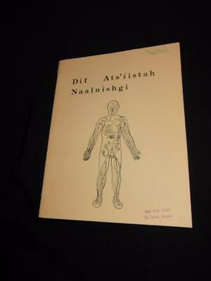 1975 TEWA or NAVAJO HEALTH and BODY BOOK w/ DRAWINGS Southwest Native American