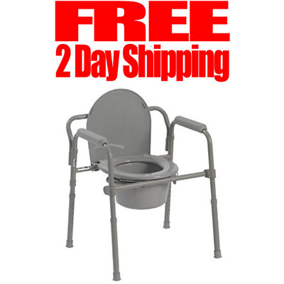 Portable Bedside Commode Bathroom  Chair Seat 3-in-1 Steel Commode Toilet Safety