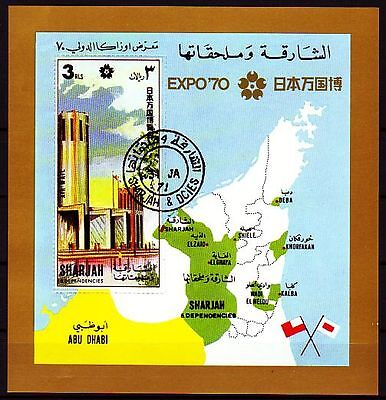 Sharjah 1970 vfu n.kat.Block unlisted M/S rouletted, Expo'70 Gebäude Buildings