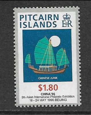 PITCAIRN ISLANDS POSTAL ISSUE - QE11 MINT STAMP - 1996 9th STAMP EXHIBITION