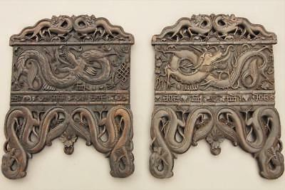 Pair of Chinese Dragon Carved Hardwood Panels 19th Century