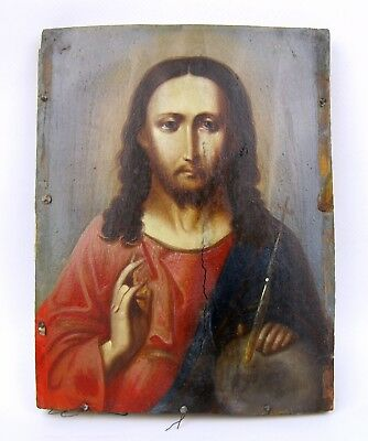 Icon Jesus Christ with sphere Orthodox Russian Empire Wood 200 x 150 mm