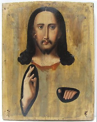 Icon Jesus Christ with sphere Orthodox Russian Empire Wood 265x210mm