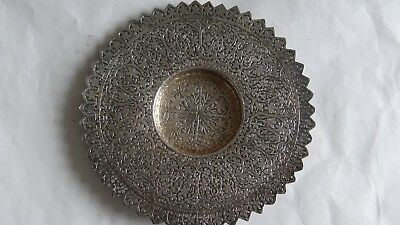 Fine Antique Persian Islamic Very Ornate Silver Bowl Plate