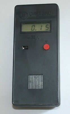£5 OFF Vintage (1993). Russian Geiger Counter. Sinteks DBG01S. Collectable. New.