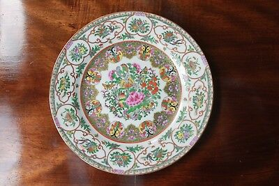 Antique Chinese 19/20th Century Porcelain Plate Millefleurs Marked Famille Rose