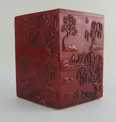 A Chinese Beautiful Red Blood Cherry color Glazed Porcelain Flower Vase Pot