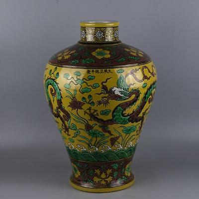 "16.6"" Collect Old China Yellow Glaze Porcelain Dragon Reliefs Pot Vase Bottle"