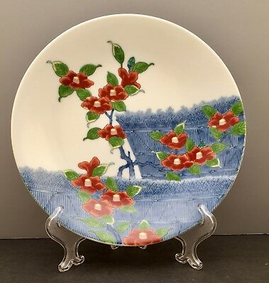 Unusual Japanese 19th Century Nabeshima Plate