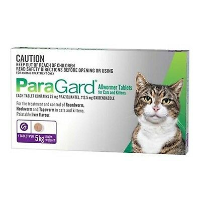 ParaGard Allwormer Cat Purple