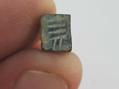 Stunning Ancient Roman Bronze Weight With Monogramm Very Rare.4.0 Gr.9 Mm