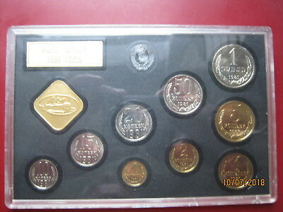 USSR Russia 1981 9 coin + Mint Tokens Set Lenidgrad Mint 1 Kopeck - 1 Ruble UNC