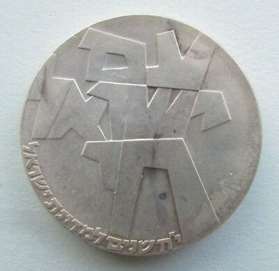 ISRAEL 1966 STATE SILVER coin 5 lirot 34mm 25gr AM ISRAEL HAI