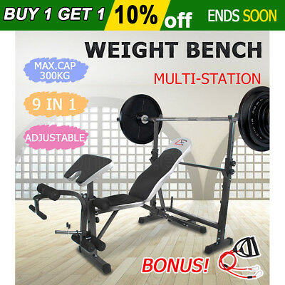 Multi-Station Weight Bench Press Fitness Equipment Flat Incline Home Gym Workout