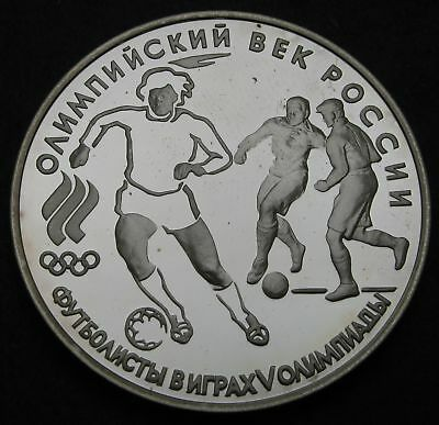 RUSSIA 3 Roubles 1993 Proof - Silver - Olympics - 341