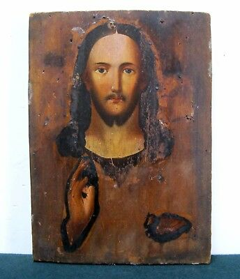Antique Icon Jesus Christ With Sphere Orthodox Russian Empire Wood 245 x 175 mm