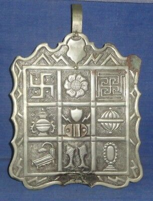 Vintage Old Hand Carved Wall Hanging German Silver Jain Religious Plate Panel
