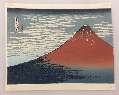 Iconic Hokusai Red Mt. Fuji Ukiyo-E Woodblock Reprint Print Vintage Japanese Art