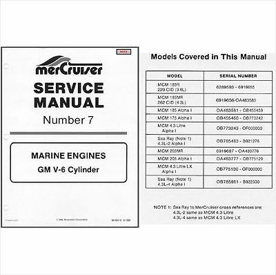 83-93 MerCruiser #7 GM V-6 Cylinder Marine Engines Service Repair Manual CD - V6