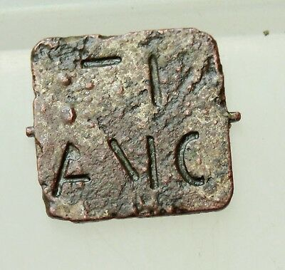 Ancient Roman Artifact With Inscriptions L=21x21mm 5g Indefinite